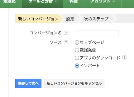 スクリーンショット 2013-09-25 7.52.48