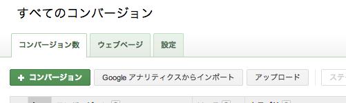 スクリーンショット 2013-09-25 8.20.43
