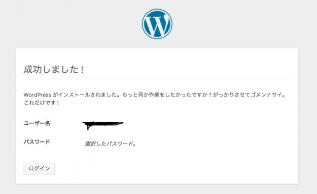 スクリーンショット 2014-02-05 9.34.37
