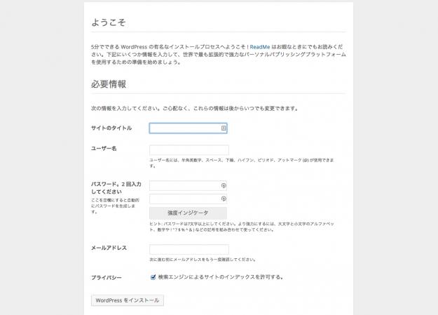 スクリーンショット 2014-02-05 9.31.22