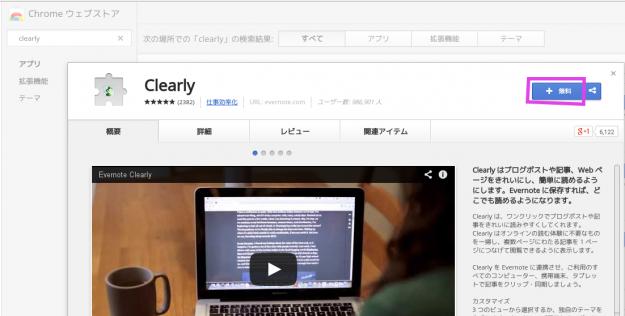 1-webstore