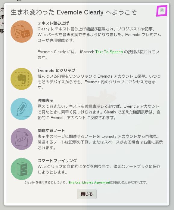 5-info