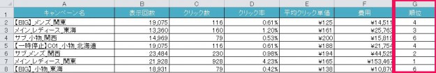 sittoku0125
