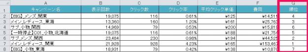 sittoku0126