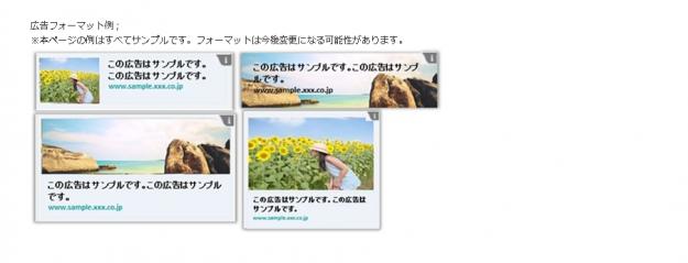 画像自動付与とは YDN Yahoo JAPAN マーケティングソリューション ヘルプ