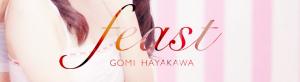 feast|GOMI HAYAKAWA