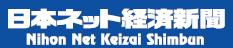 netkeizai_title