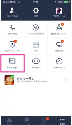 lineapps