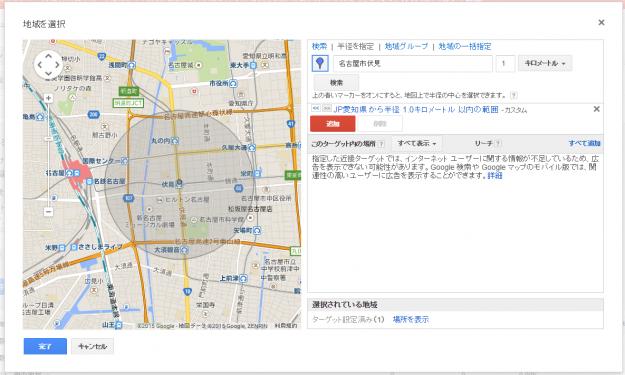伏見駅半径1km
