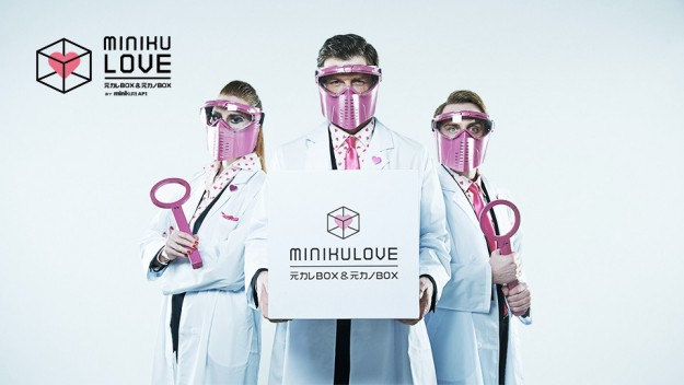minikulove