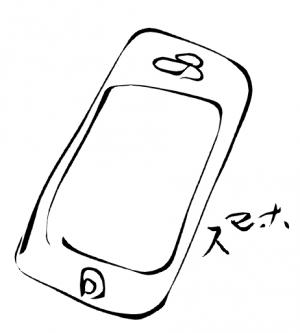 smart-300x333 (1)