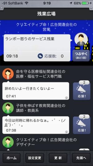 IMG_6905(1)