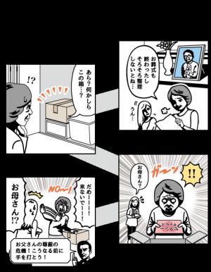 img_case01