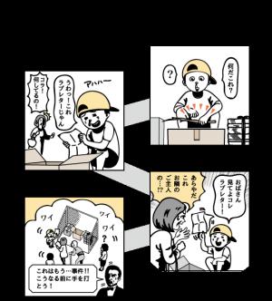 img_case02