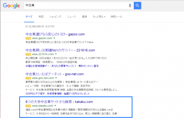4位_AdWords
