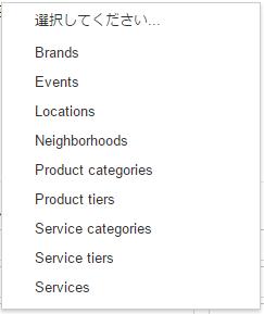 キャンペーン管理3 – Google AdWords