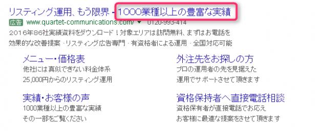 2016-09-12_14h18_44