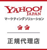 jp_02_%e3%82%bf%e3%83%86
