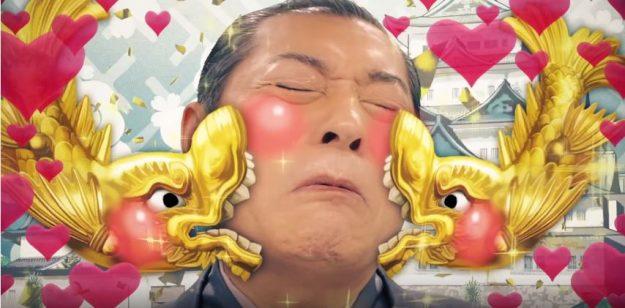 nagoyajyo