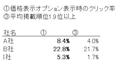 2017-01-30_10h19_04