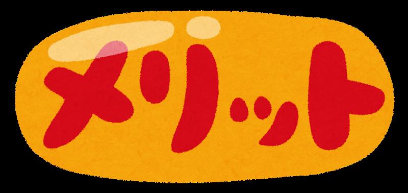 中小企業の中間管理職Web担当者様向け】リスティング広告運用代行を依頼するメリットとは?|カルテットコミュニケーションズ